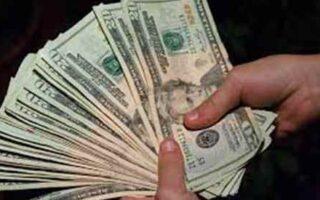 7 motive pentru care nu esti bogat