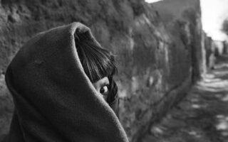 vinovatia ca experienta negativa sau pozitiva