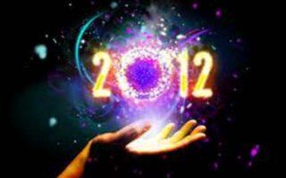 despre 2012