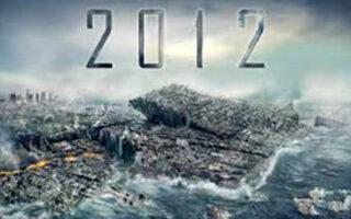 2012 vremea schimbarii