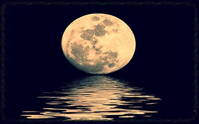 luna plina din august