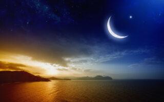Luna Nouă în Capricorn 17 ianuarie încetinire acordare împământare